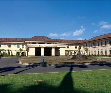 Shriners Hospitals for Children — Honolulu